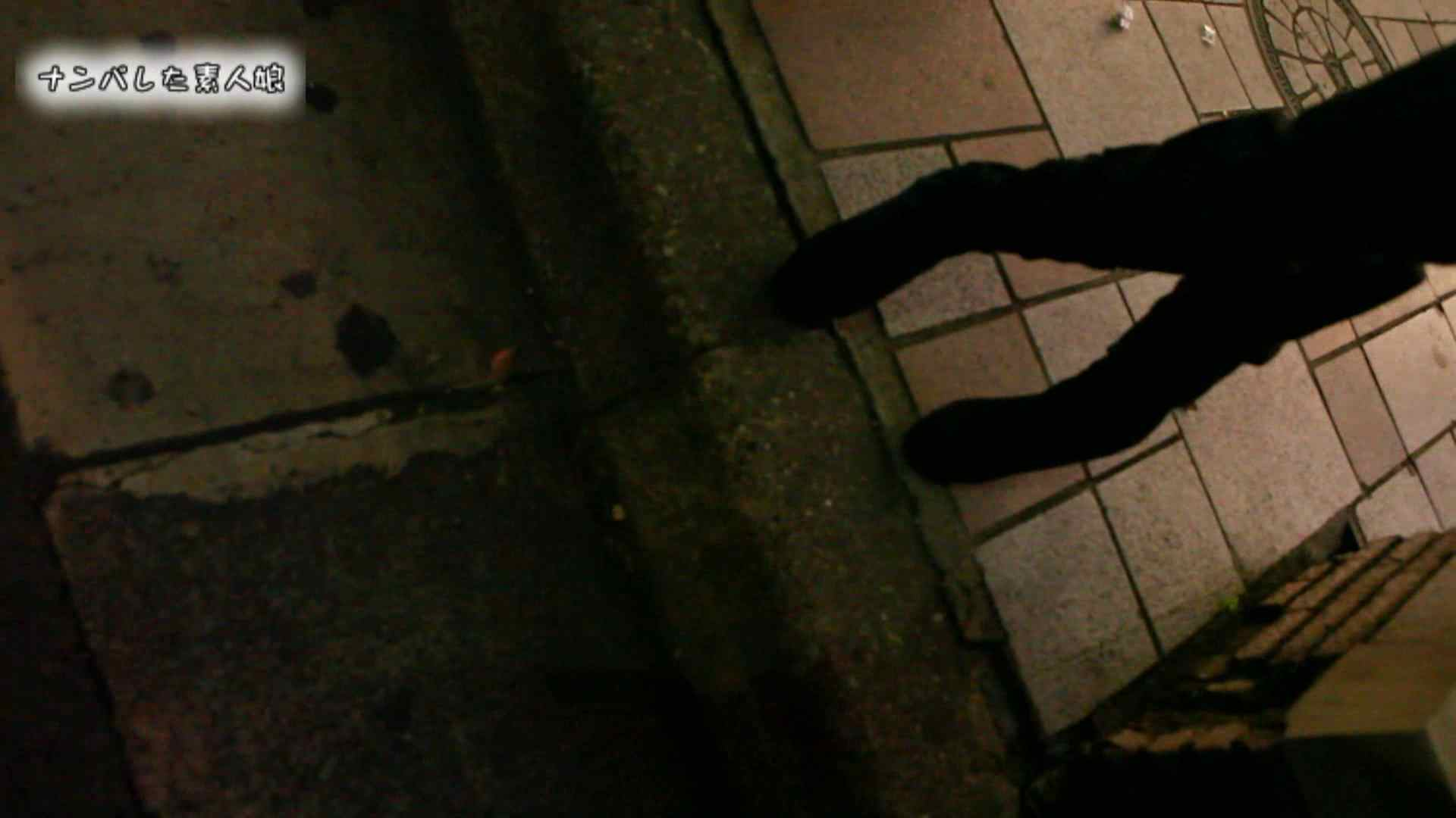電魔王さんの「隠撮の部屋」アイカ 巨乳  80pic 15