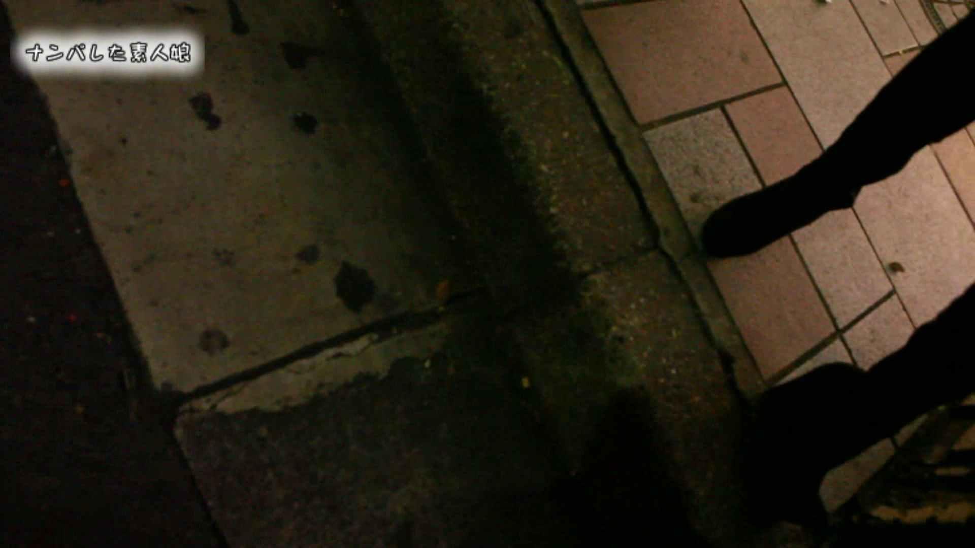 電魔王さんの「隠撮の部屋」アイカ 巨乳  80pic 19