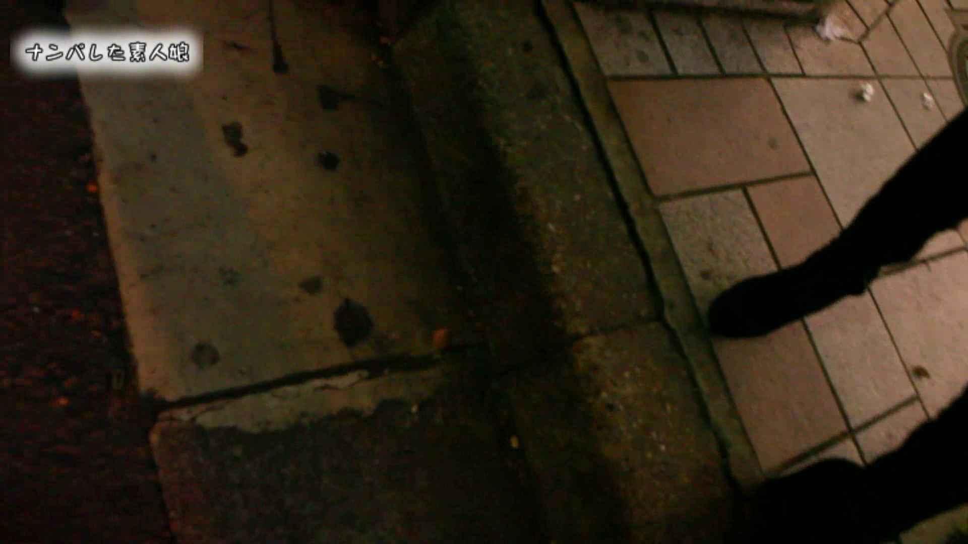 電魔王さんの「隠撮の部屋」アイカ 巨乳  80pic 20