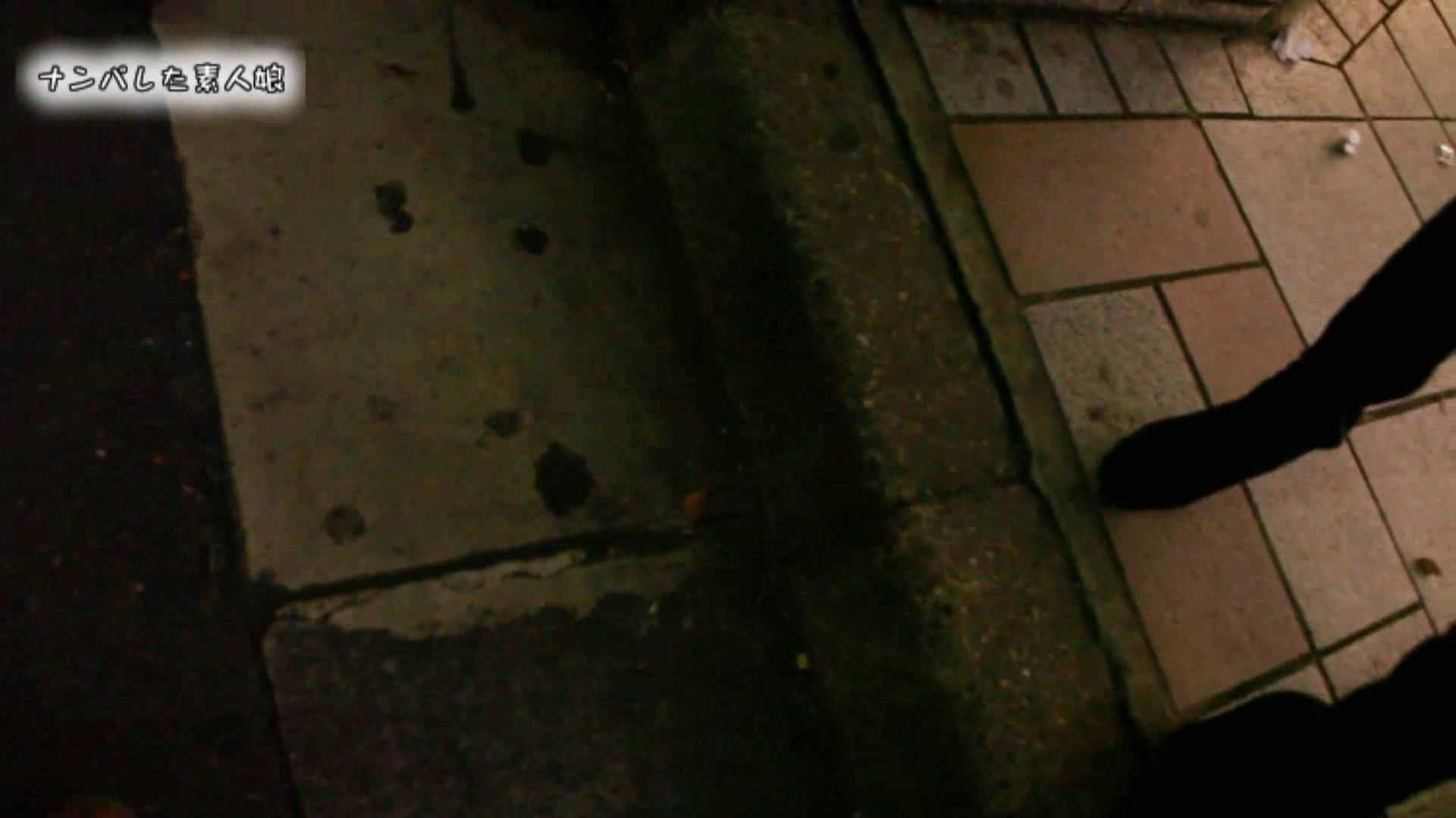 電魔王さんの「隠撮の部屋」アイカ 巨乳  80pic 21