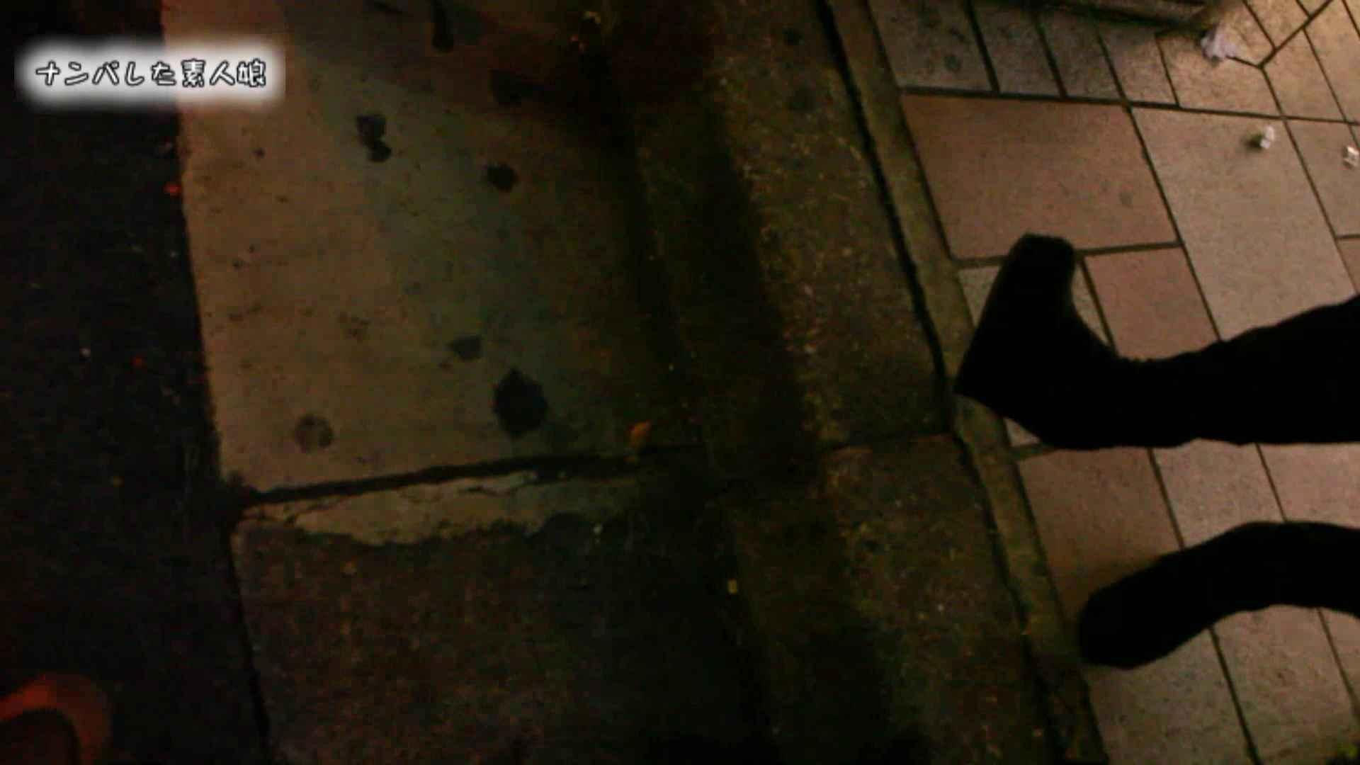 電魔王さんの「隠撮の部屋」アイカ 巨乳  80pic 24