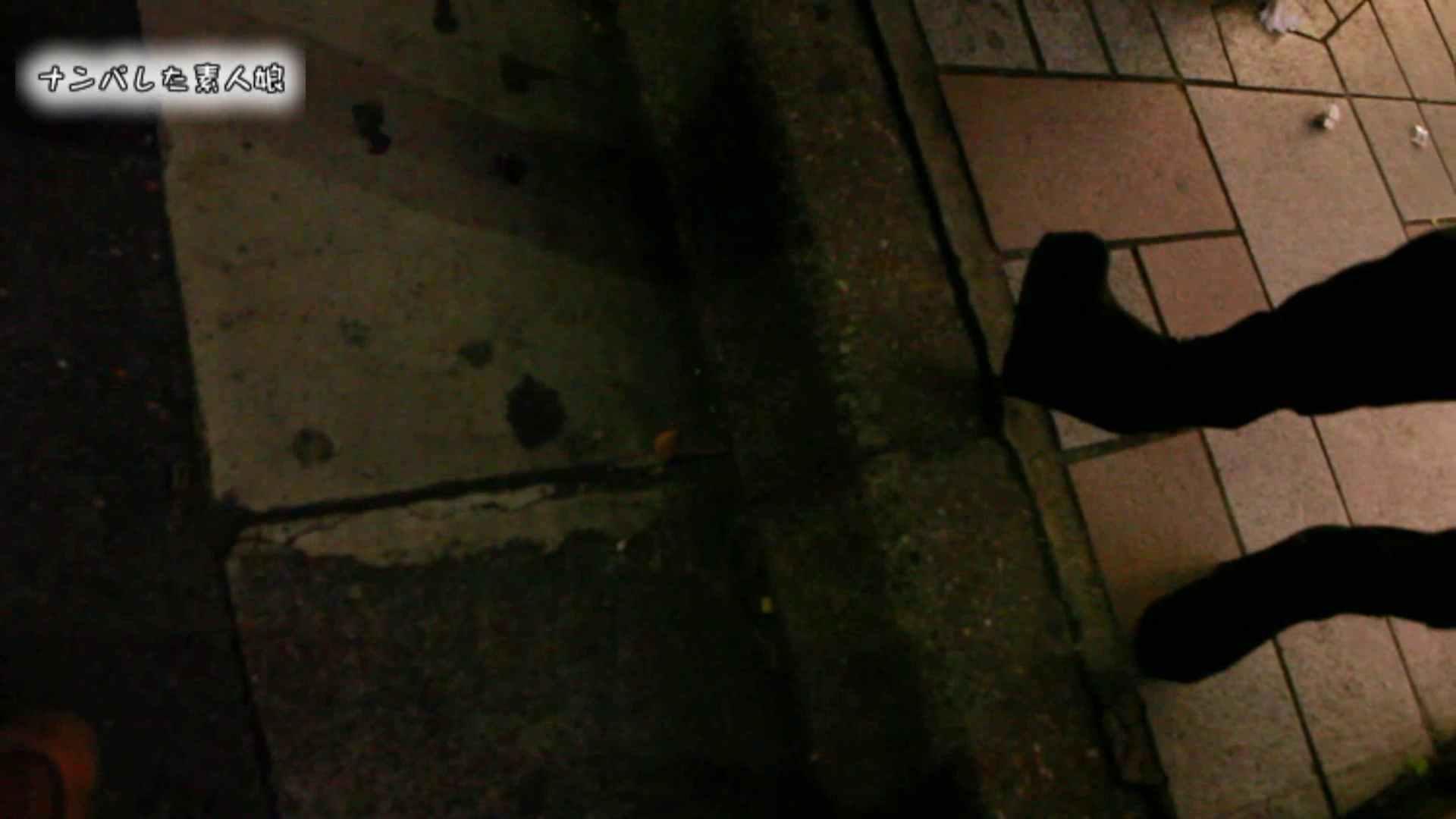 電魔王さんの「隠撮の部屋」アイカ 巨乳  80pic 25