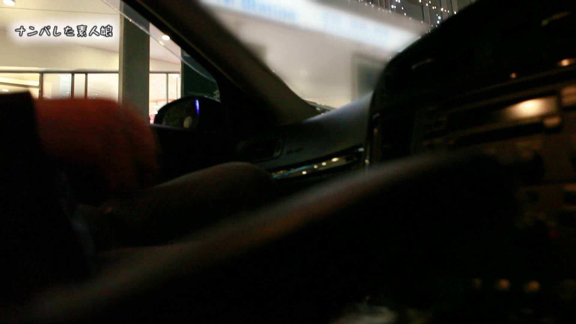 電魔王さんの「隠撮の部屋」アイカ 巨乳  80pic 29