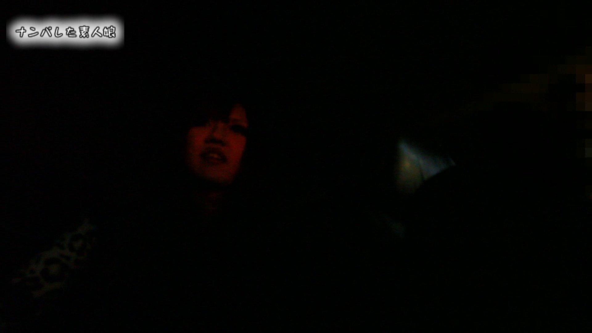 電魔王さんの「隠撮の部屋」アイカ 巨乳  80pic 36