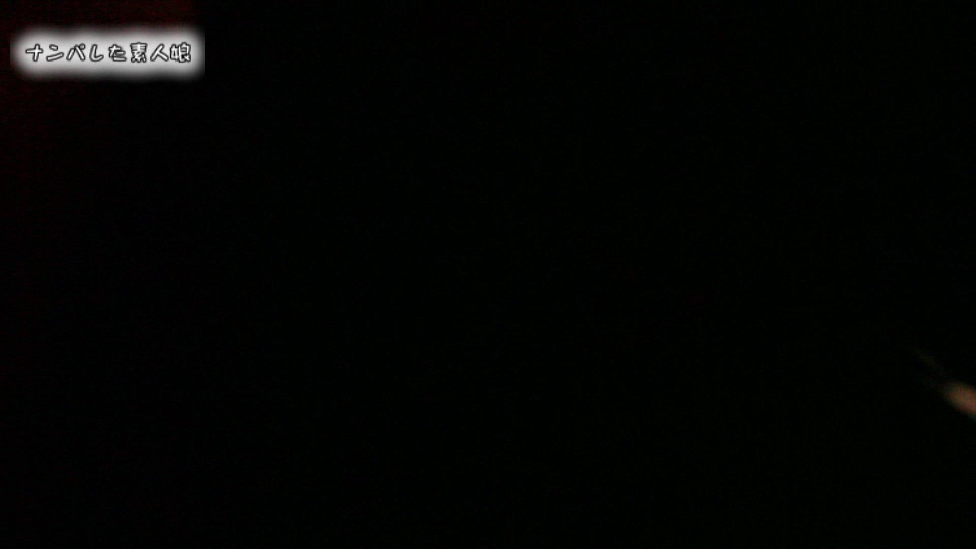 電魔王さんの「隠撮の部屋」アイカ 巨乳  80pic 39
