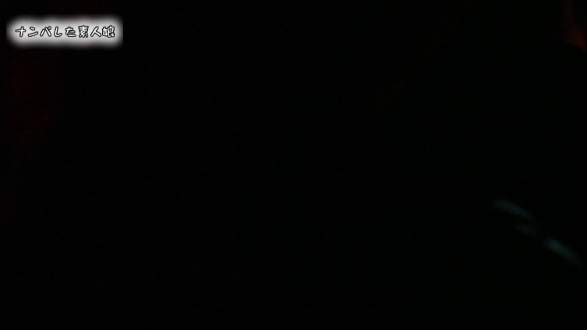 電魔王さんの「隠撮の部屋」アイカ 巨乳  80pic 65