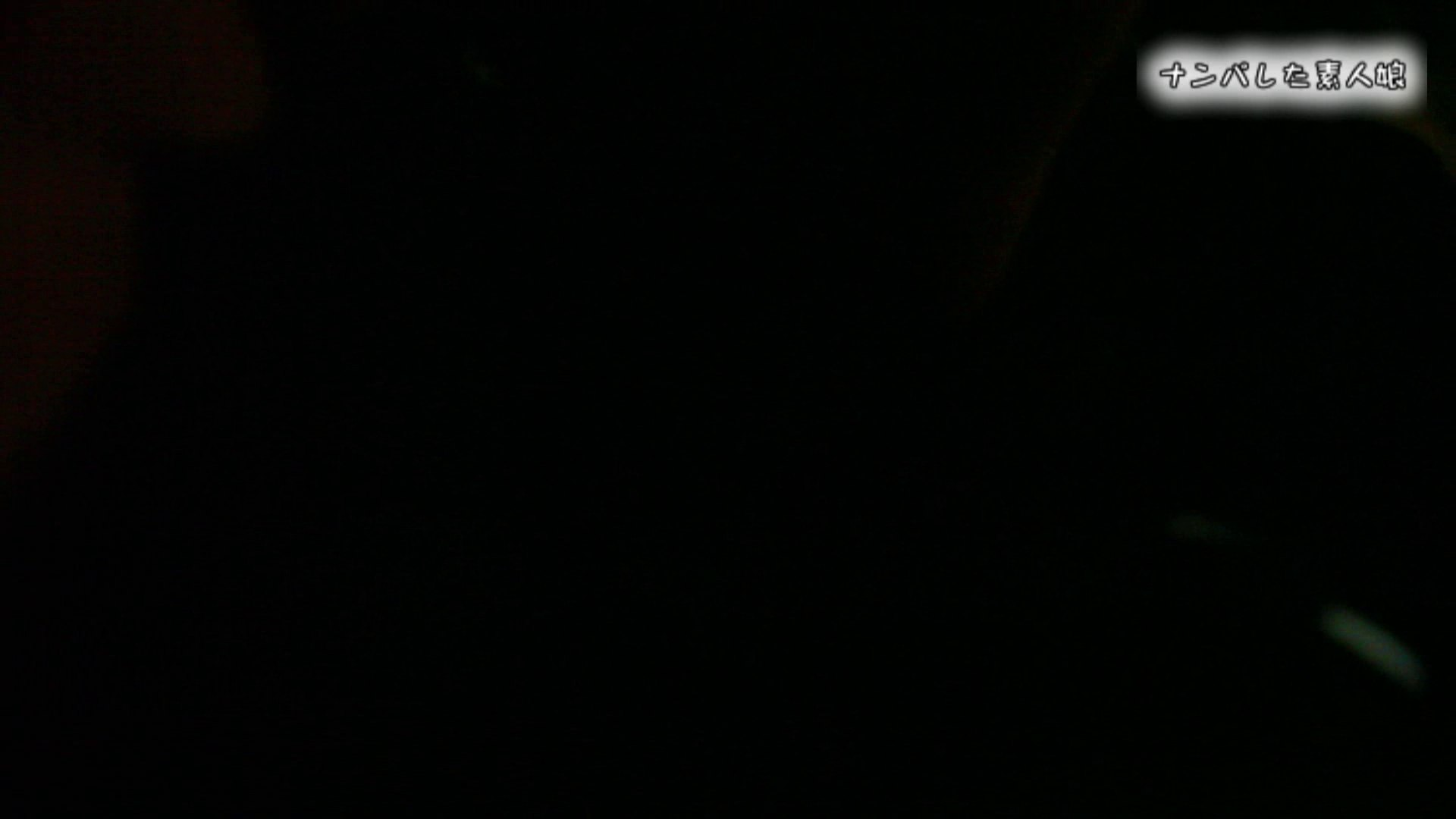 電魔王さんの「隠撮の部屋」アイカ 巨乳  80pic 70