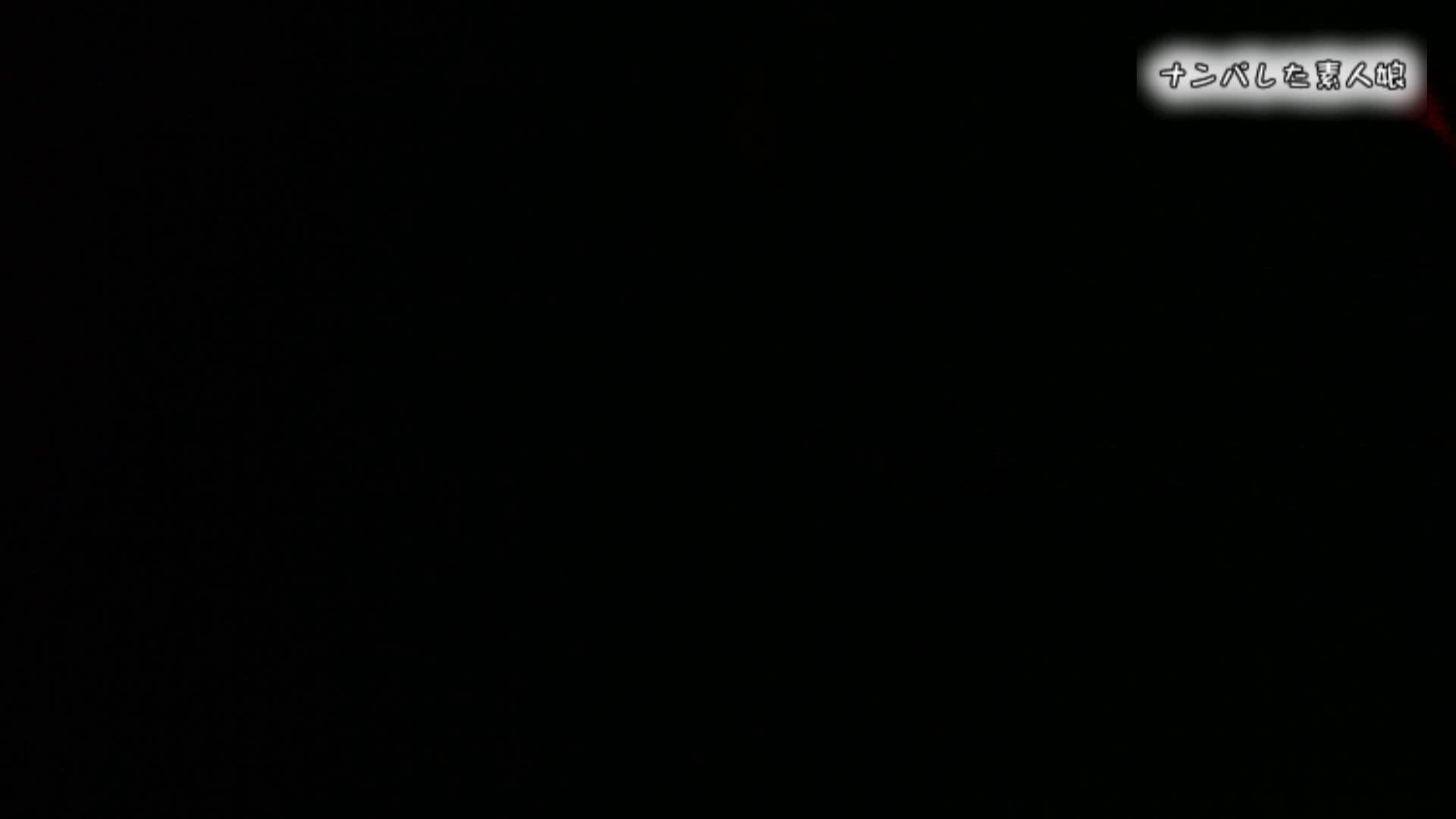 電魔王さんの「隠撮の部屋」アイカ 巨乳  80pic 76