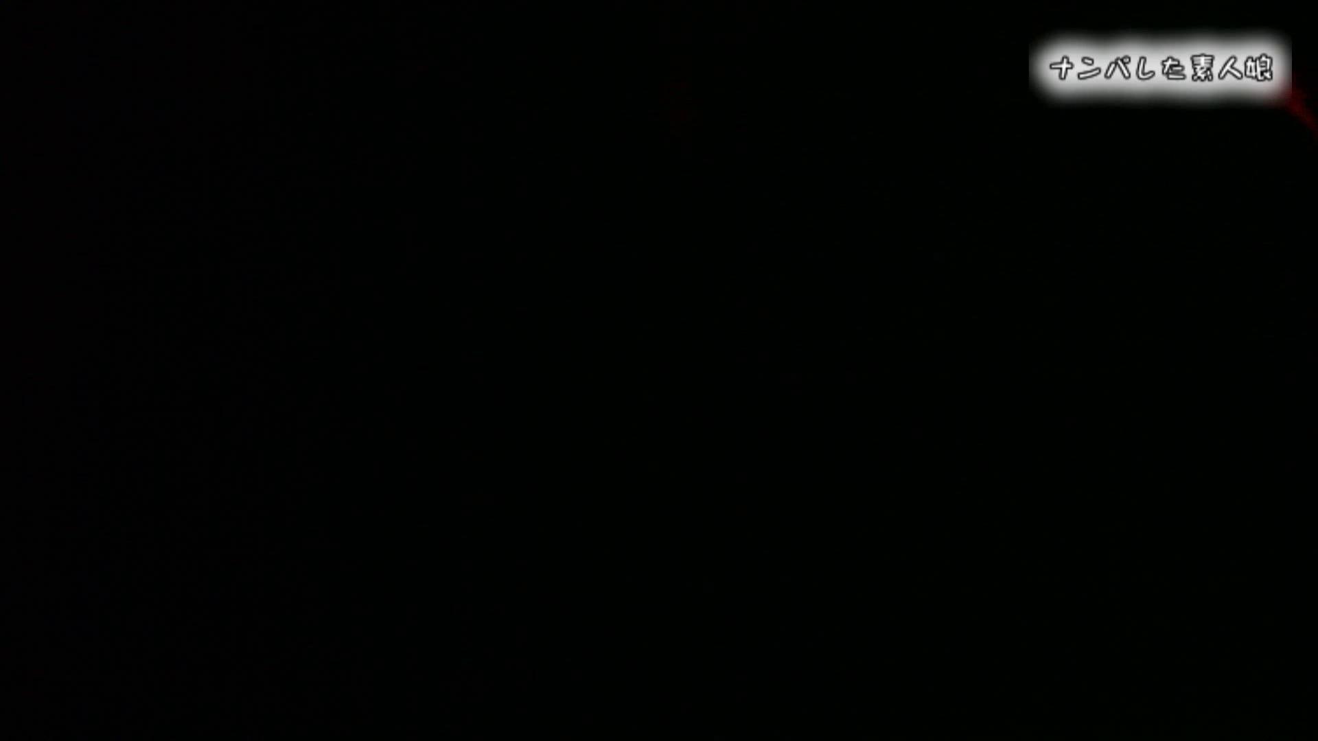 電魔王さんの「隠撮の部屋」アイカ 巨乳  80pic 78