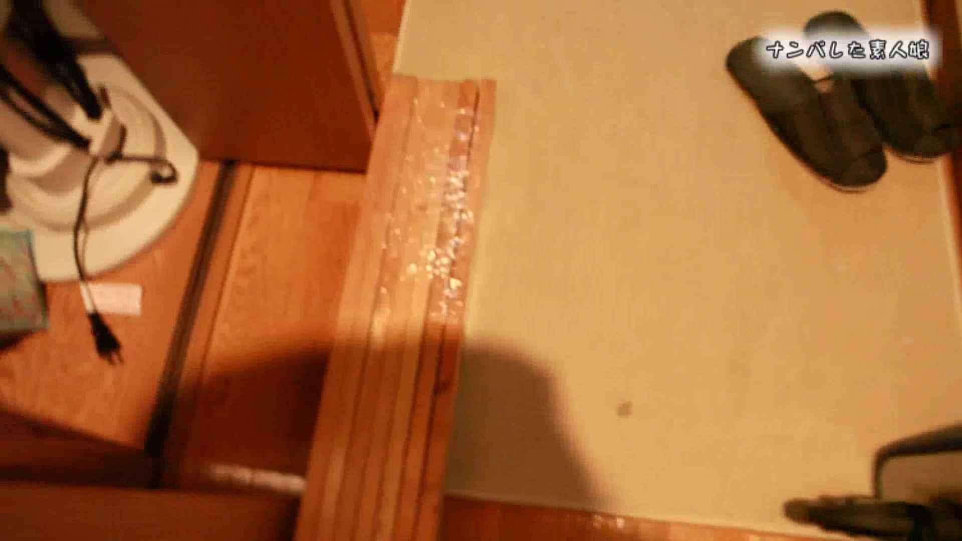 電魔王さんの「隠撮の部屋」アイカ 巨乳  80pic 80