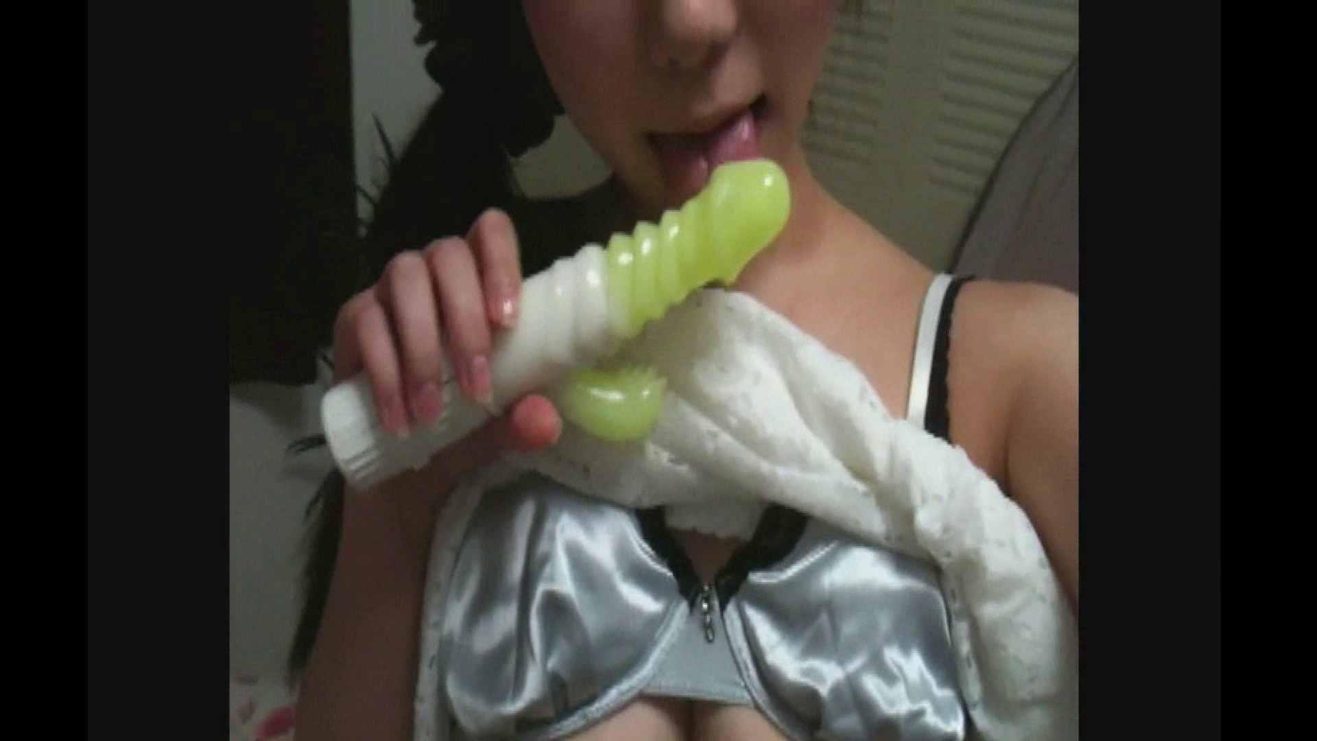 淫乱オナニー百花繚乱 Vol.11 バイブ  64pic 13