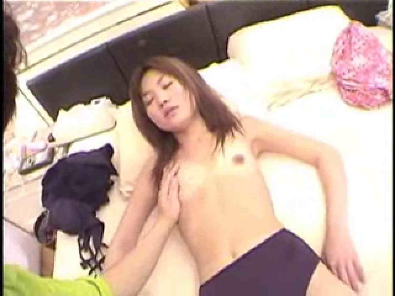 素人嬢127人のハメ撮り ミキ後編 シャワー  68pic 9