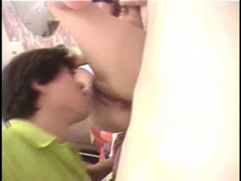 素人嬢127人のハメ撮り ミキ後編 シャワー  68pic 31