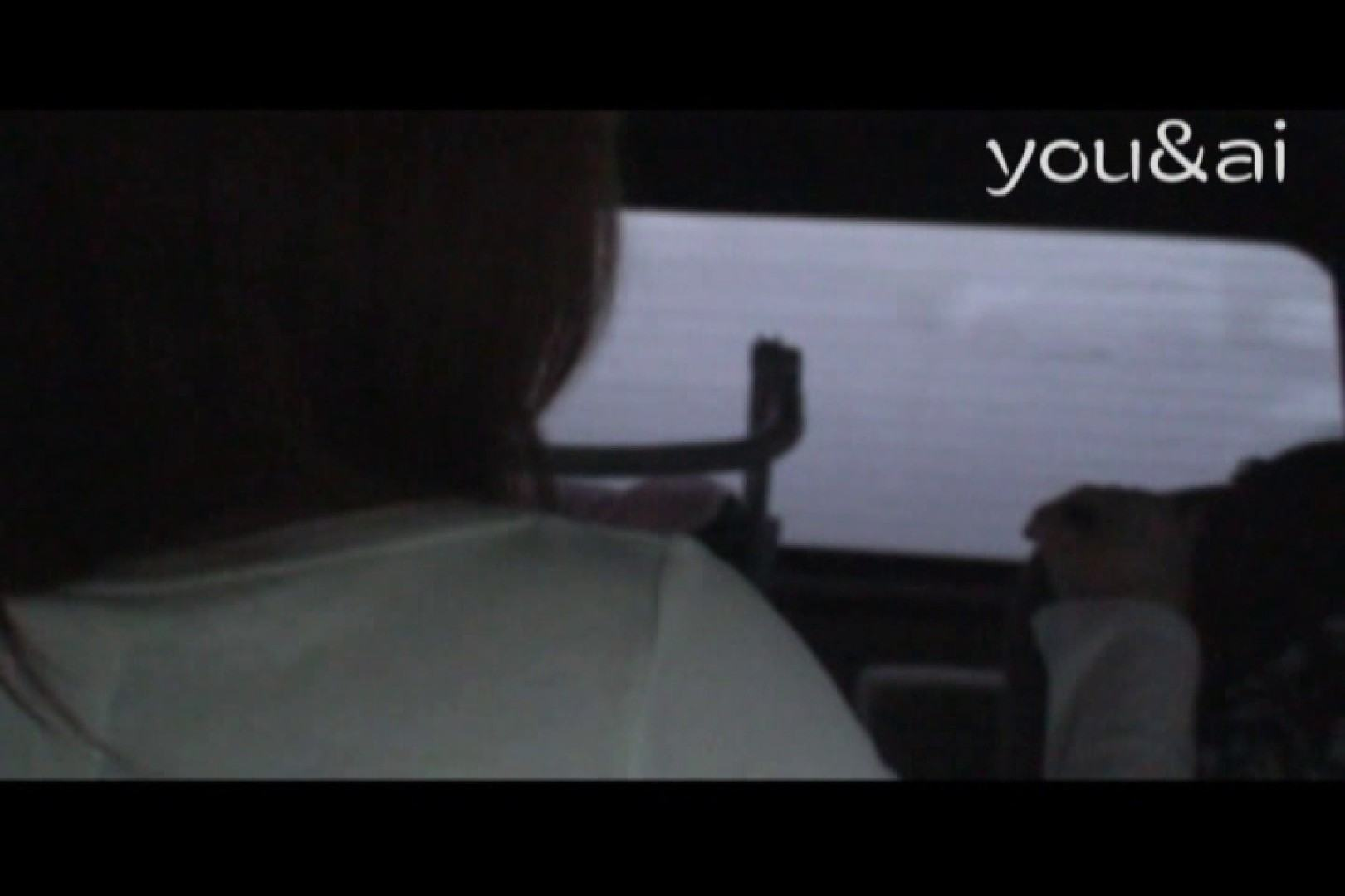 おしどり夫婦のyou&aiさん投稿作品vol.8 OL  83pic 12