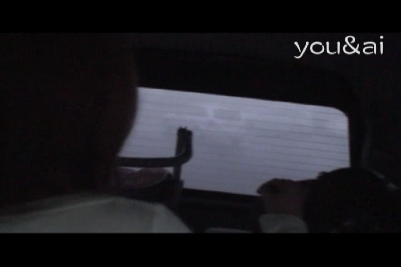おしどり夫婦のyou&aiさん投稿作品vol.8 OL  83pic 13