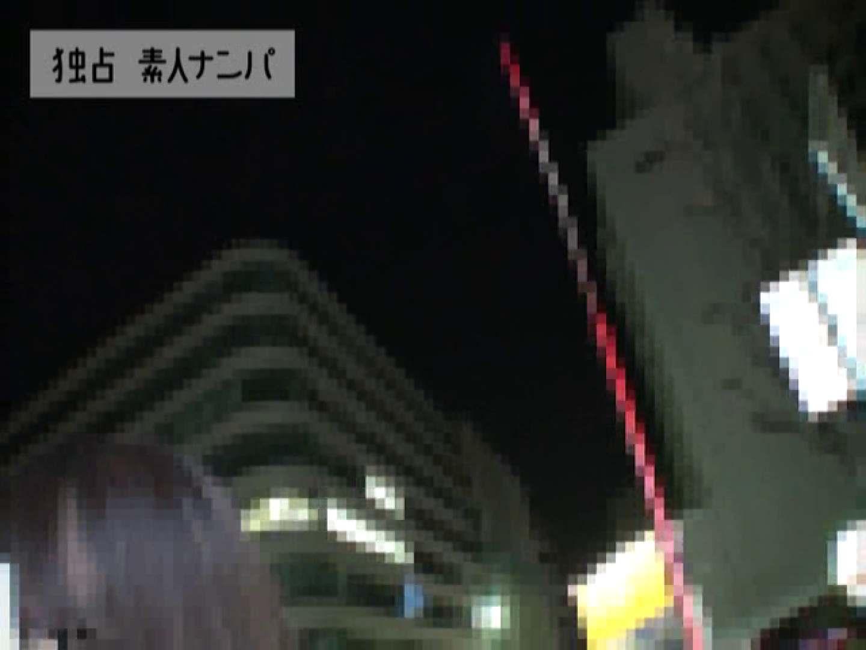独占入手!!ヤラセ無し本物素人ナンパ19歳 大阪嬢2名 企画  86pic 3