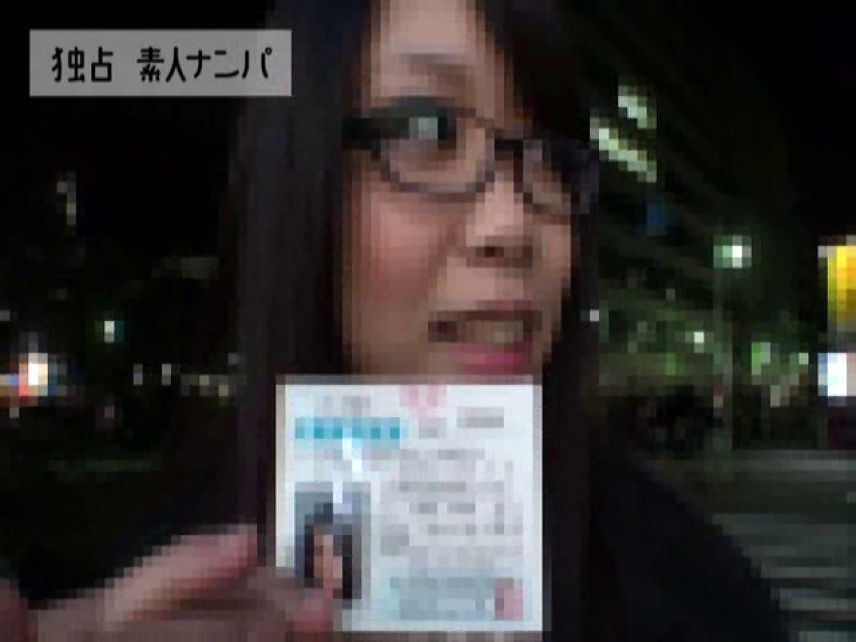 独占入手!!ヤラセ無し本物素人ナンパ19歳 大阪嬢2名 企画  86pic 4