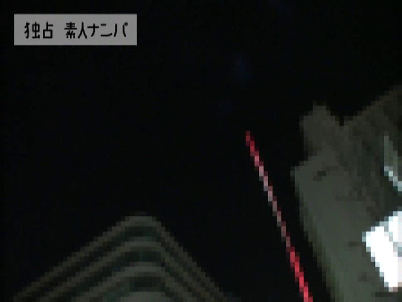 独占入手!!ヤラセ無し本物素人ナンパ19歳 大阪嬢2名 企画  86pic 6