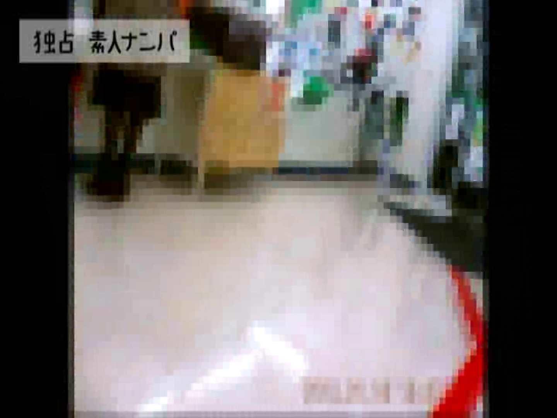独占入手!!ヤラセ無し本物素人ナンパ19歳 大阪嬢2名 企画  86pic 31