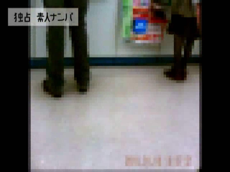 独占入手!!ヤラセ無し本物素人ナンパ19歳 大阪嬢2名 企画  86pic 34