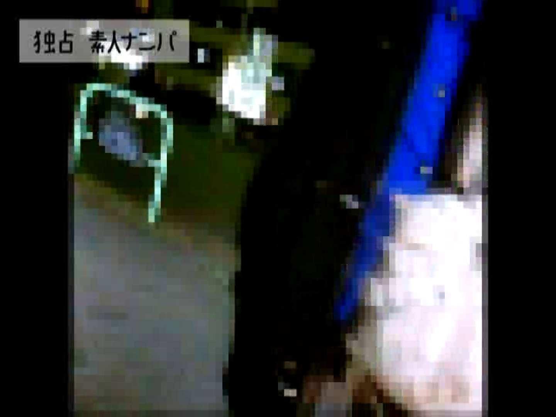 独占入手!!ヤラセ無し本物素人ナンパ19歳 大阪嬢2名 企画  86pic 46