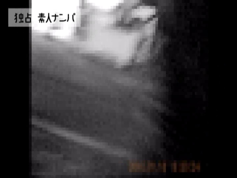 独占入手!!ヤラセ無し本物素人ナンパ19歳 大阪嬢2名 企画  86pic 59
