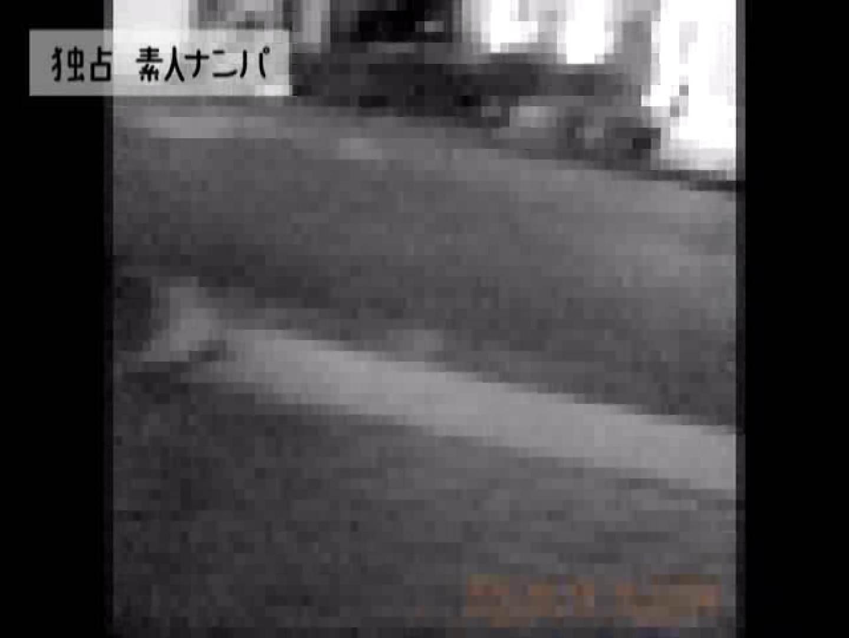 独占入手!!ヤラセ無し本物素人ナンパ19歳 大阪嬢2名 企画  86pic 60