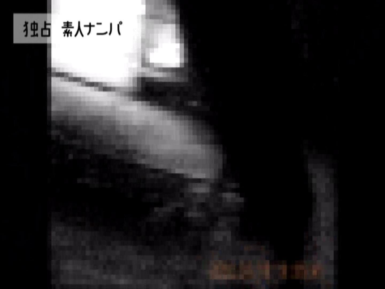 独占入手!!ヤラセ無し本物素人ナンパ19歳 大阪嬢2名 企画  86pic 61
