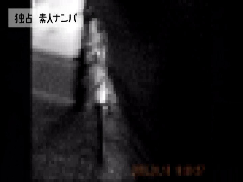 独占入手!!ヤラセ無し本物素人ナンパ19歳 大阪嬢2名 企画  86pic 64