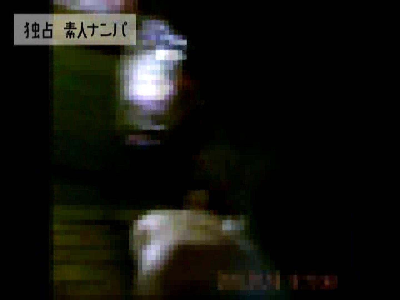 独占入手!!ヤラセ無し本物素人ナンパ19歳 大阪嬢2名 企画  86pic 73