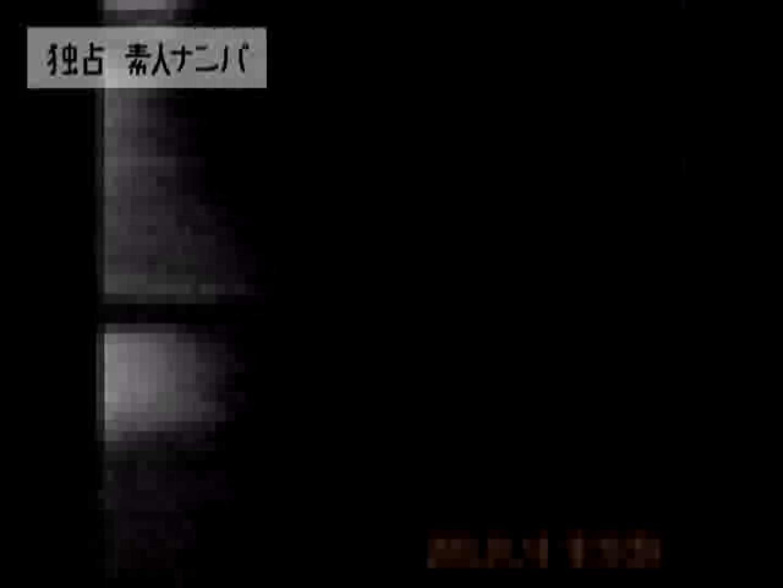 独占入手!!ヤラセ無し本物素人ナンパ19歳 大阪嬢2名 企画  86pic 74