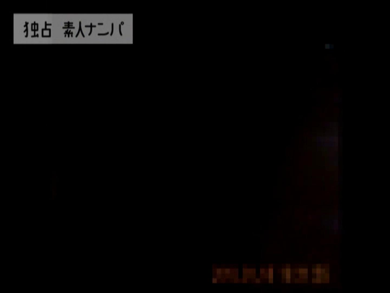 独占入手!!ヤラセ無し本物素人ナンパ19歳 大阪嬢2名 企画  86pic 85