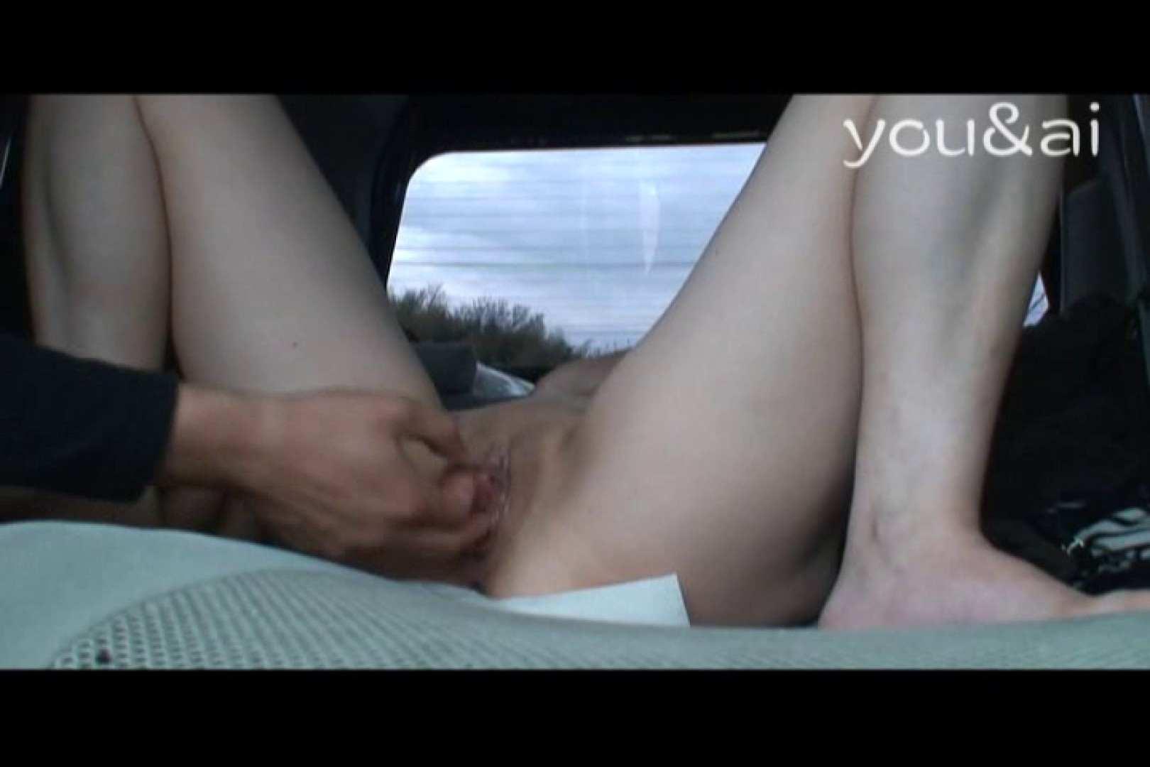 おしどり夫婦のyou&aiさん投稿作品vol.14 OL  111pic 15