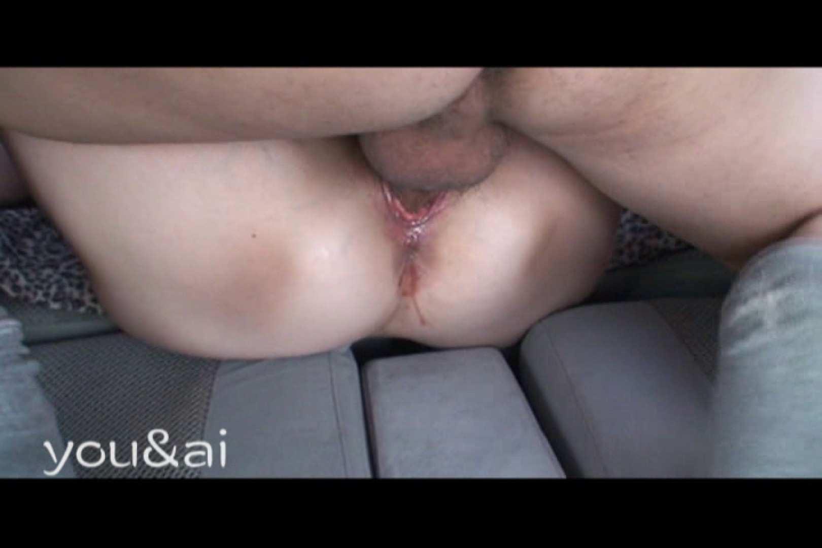 おしどり夫婦のyou&aiさん投稿作品vol.14 OL  111pic 69