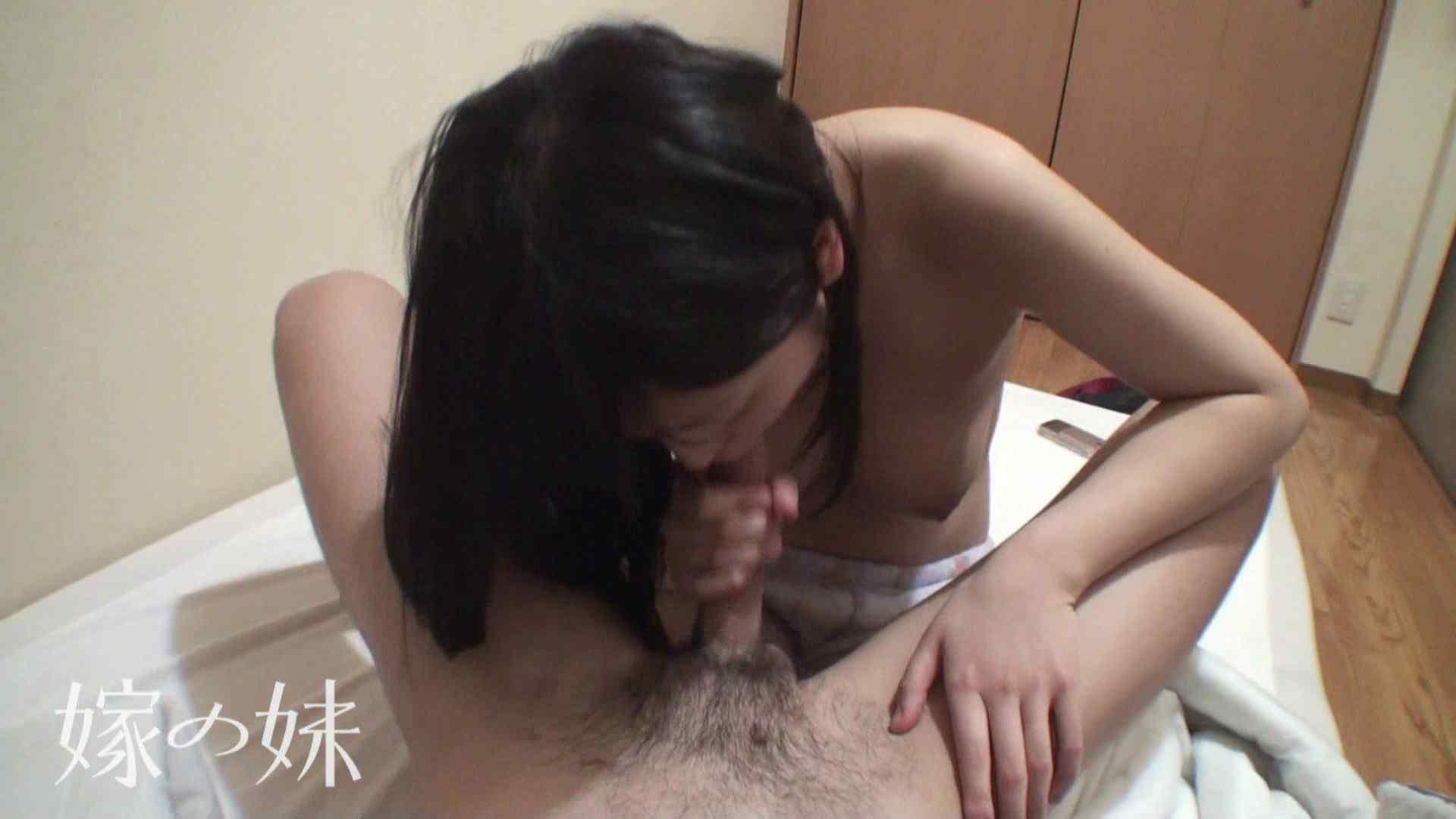 居候中の嫁の妹 vol.2 OL  70pic 49