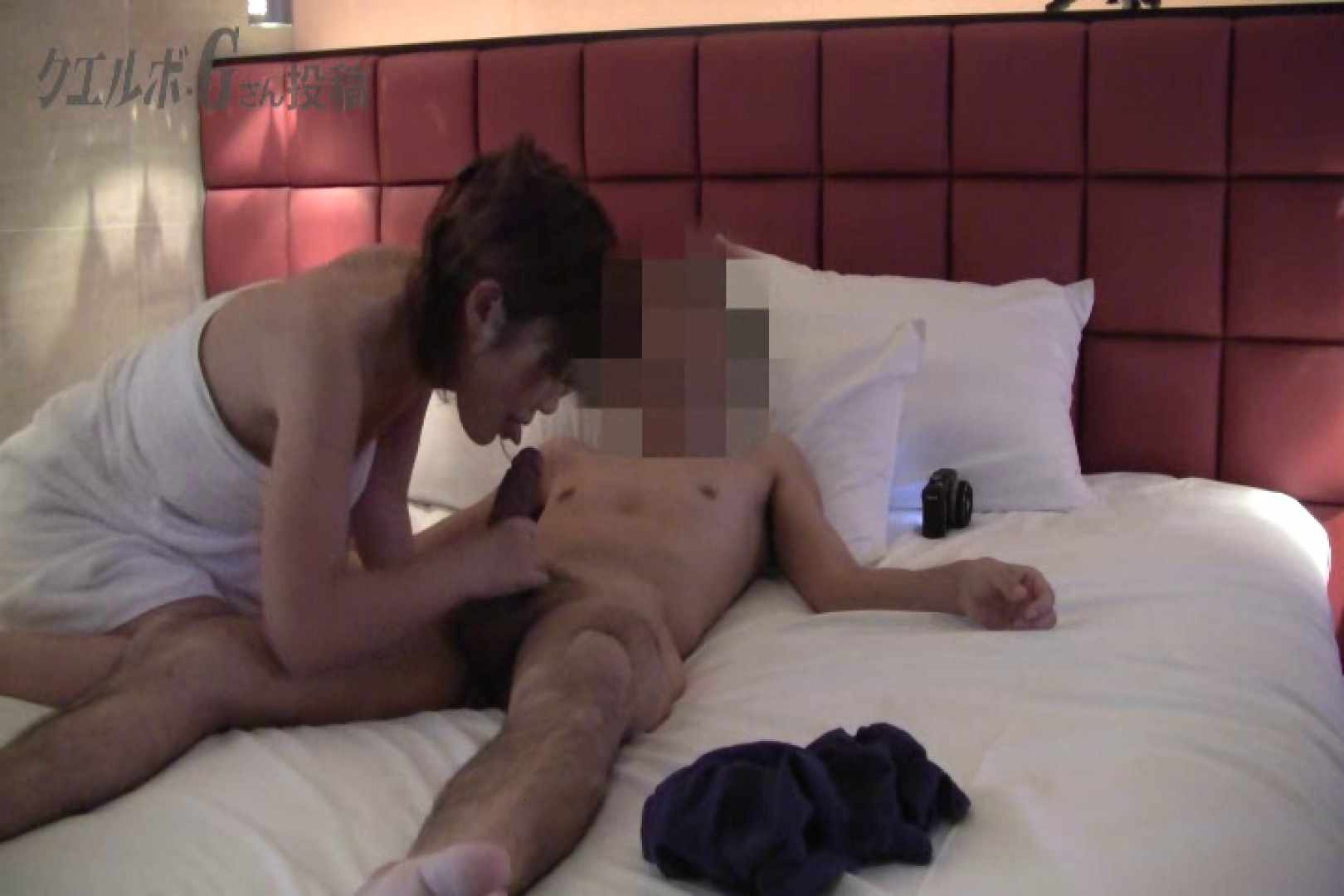 クエルボ・Gさん投稿 30歳人妻さんとの×××vol.4 スケベ  90pic 17