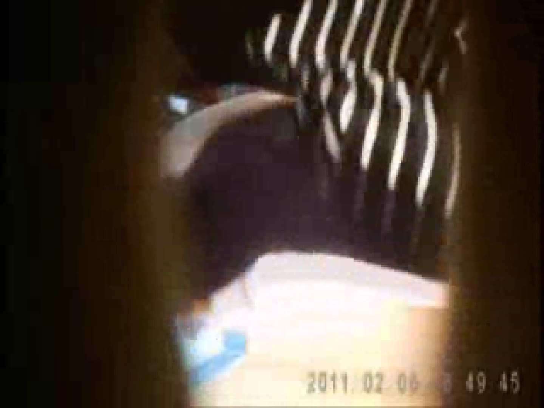 お化粧室物語 Vol.04 OL  104pic 23