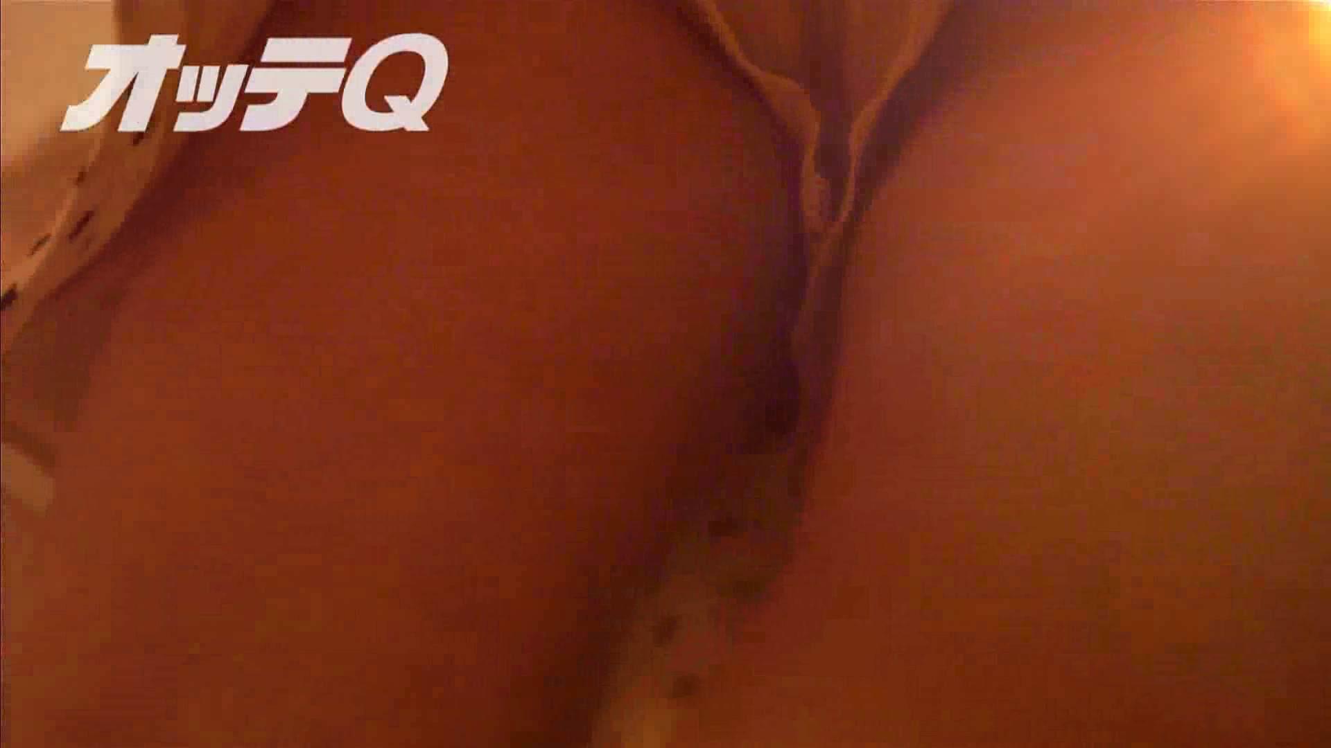 ハイビジョンパンチラ オッテQさんの追跡パンチラデパート編VOL.05 OL  71pic 15