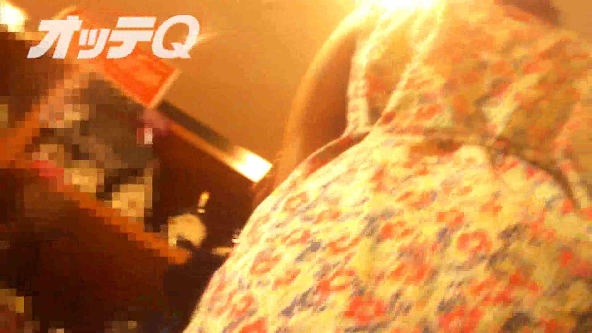 ハイビジョンパンチラ オッテQさんの追跡パンチラデパート編VOL.05 OL  71pic 41