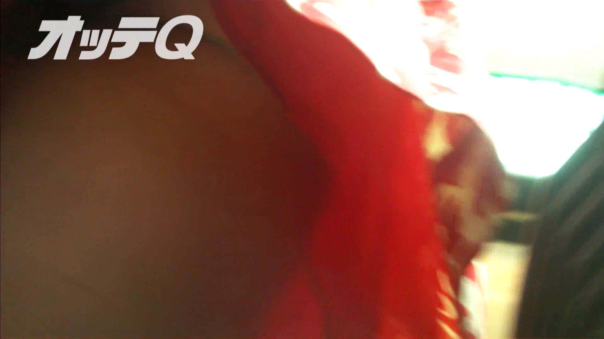 ハイビジョンパンチラ オッテQさんの追跡パンチラデパート編VOL.06 パンチラ  82pic 11