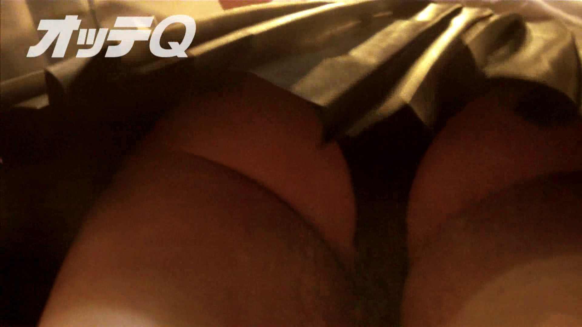 ハイビジョンパンチラ オッテQさんの追跡パンチラデパート編VOL.06 パンチラ  82pic 23