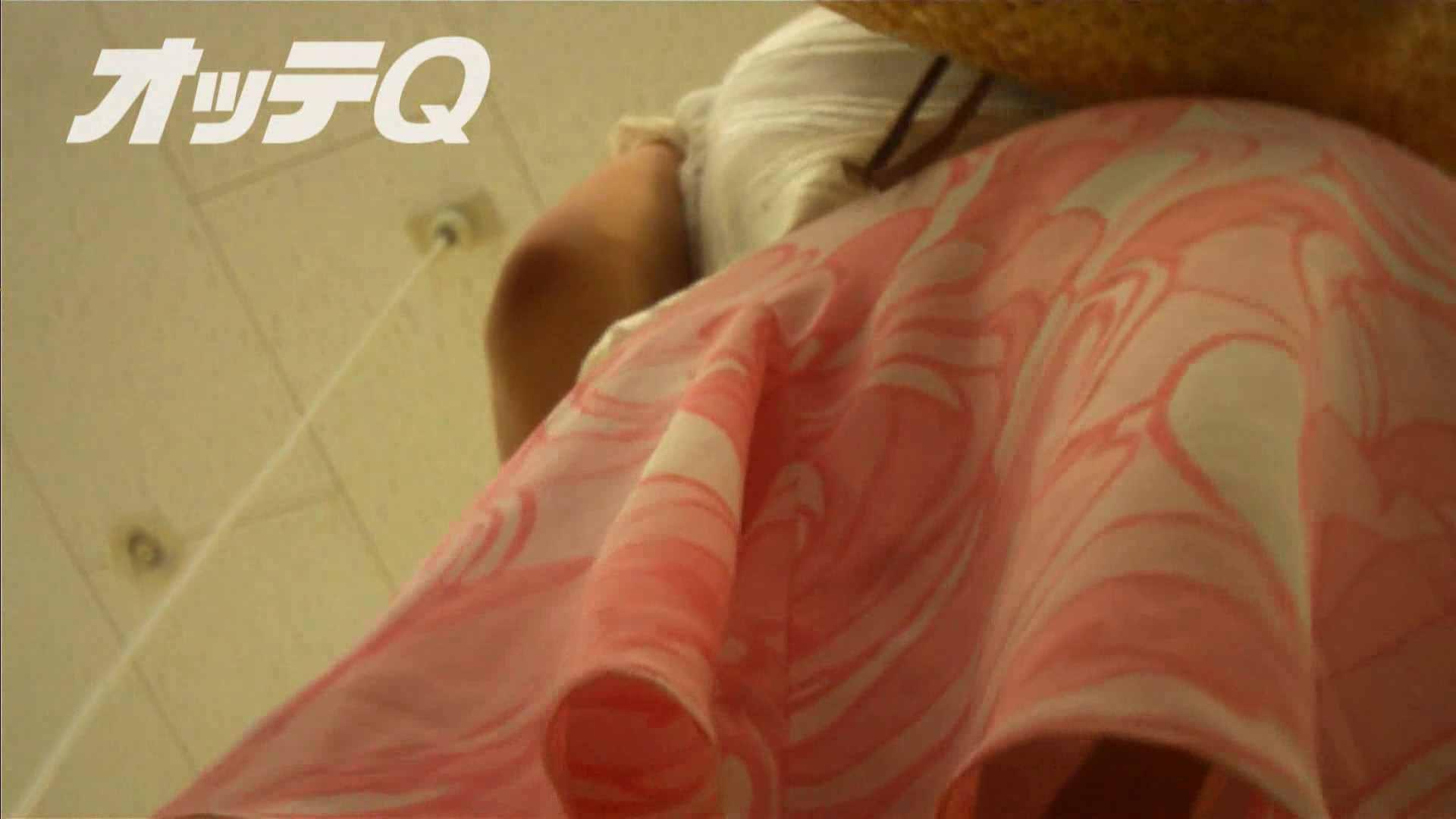 ハイビジョンパンチラ オッテQさんの追跡パンチラデパート編VOL.06 パンチラ  82pic 70