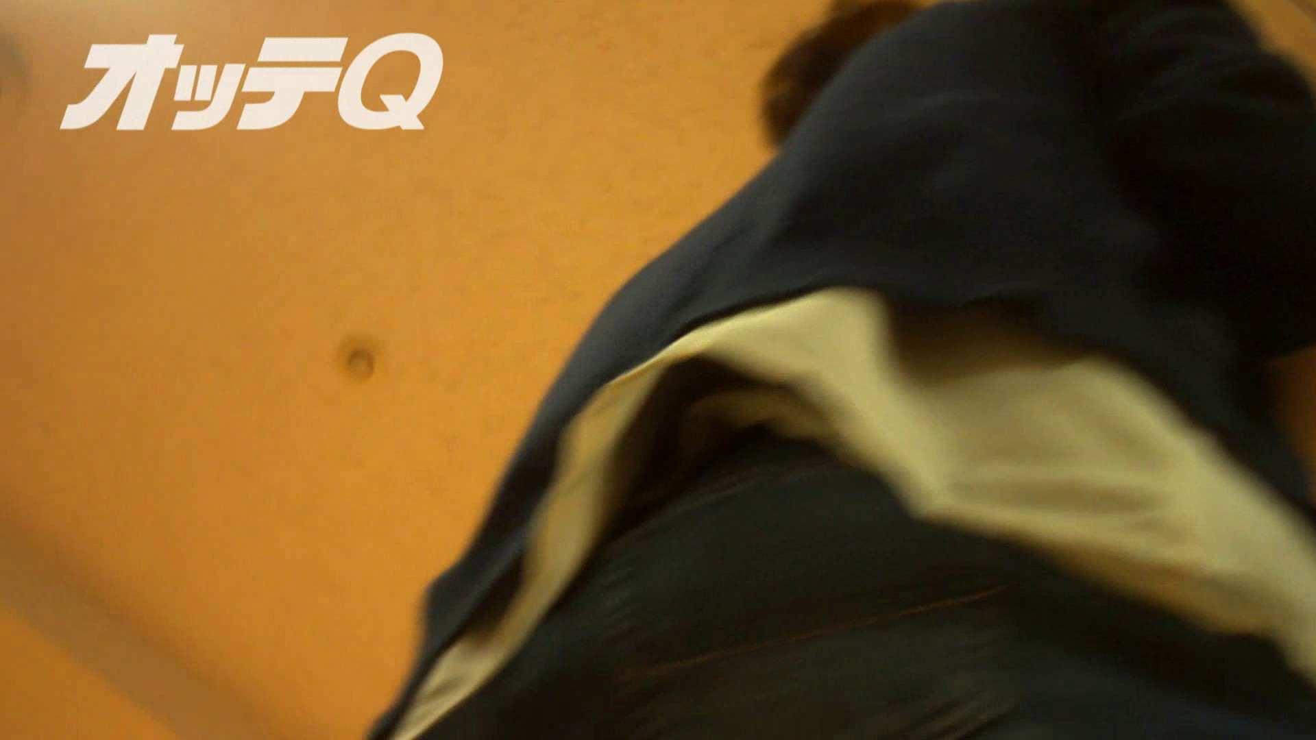 ハイビジョンパンチラ オッテQさんの追跡パンチラデパート編VOL.06 パンチラ  82pic 80