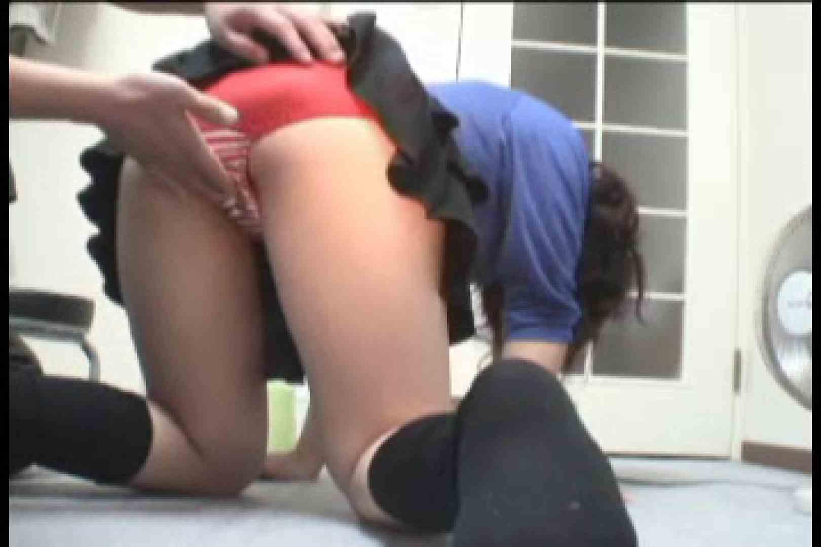 パンツ売りの女の子 けいちゃんvol.1 ぽっちゃり  87pic 54