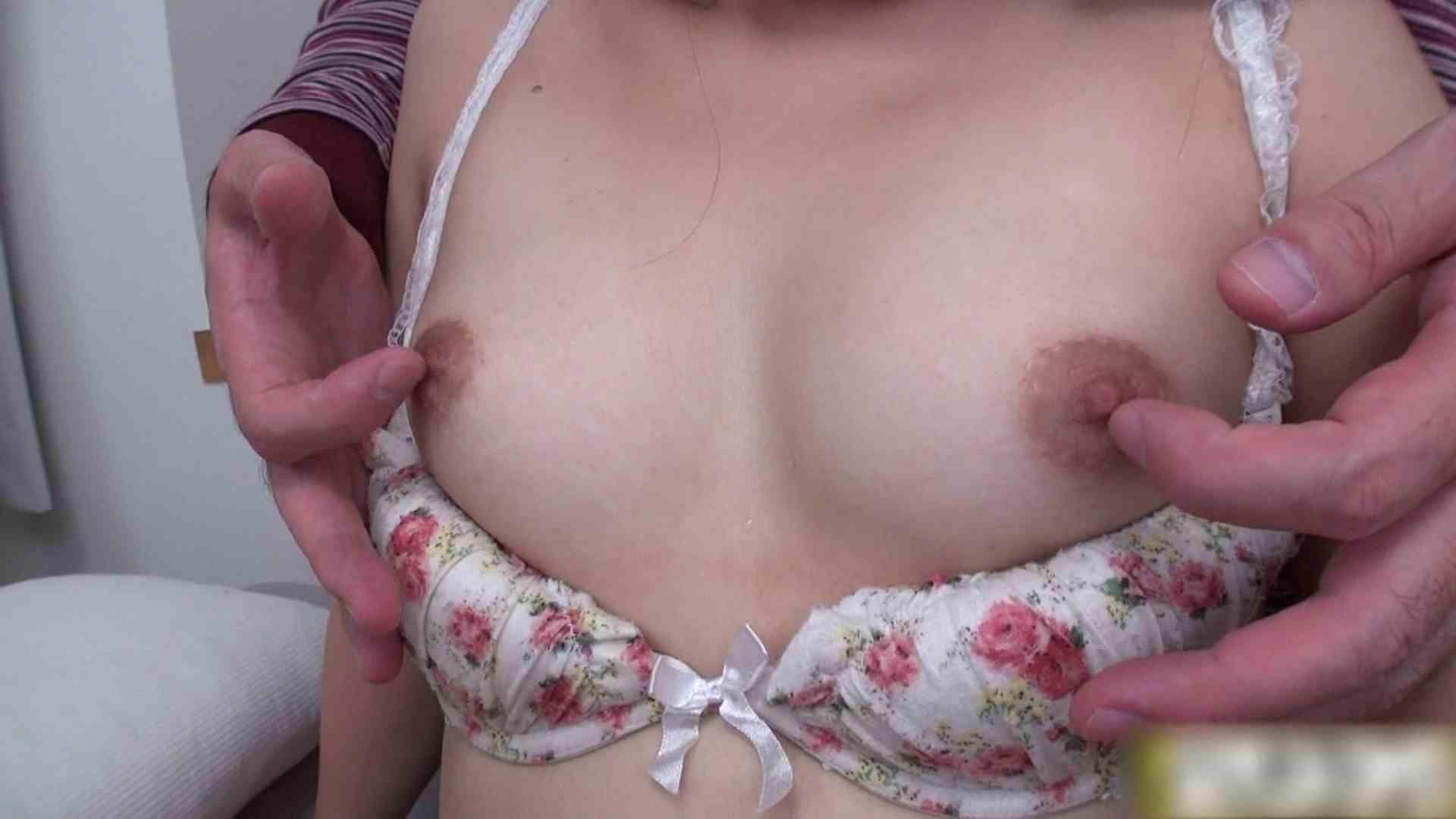 おしえてギャル子のH塾 Vol.12 前編 ギャル  71pic 22