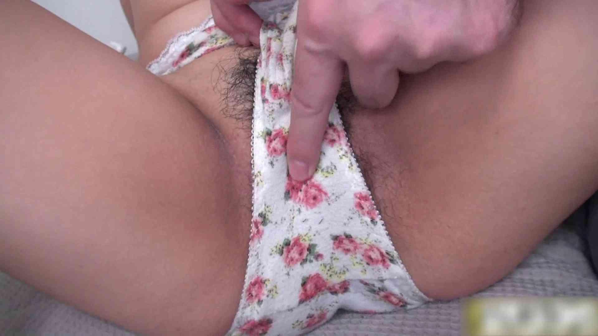 おしえてギャル子のH塾 Vol.12 前編 ギャル  71pic 33