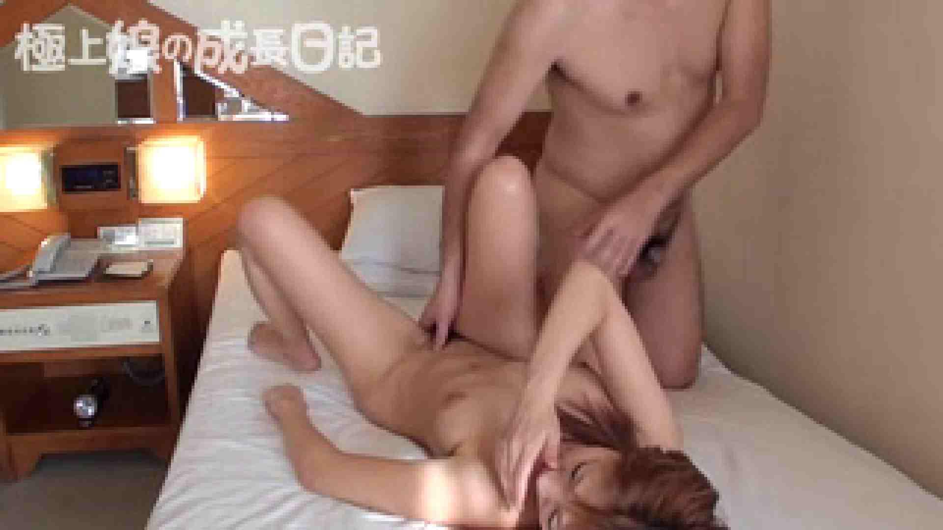 極上素人嬢の成長日記 2日目後編 素人  56pic 30