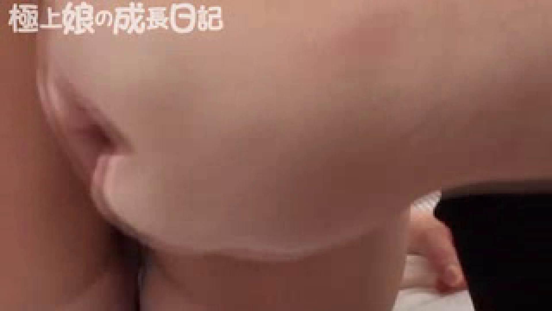 極上素人嬢の成長日記 2日目 淫乱  71pic 29