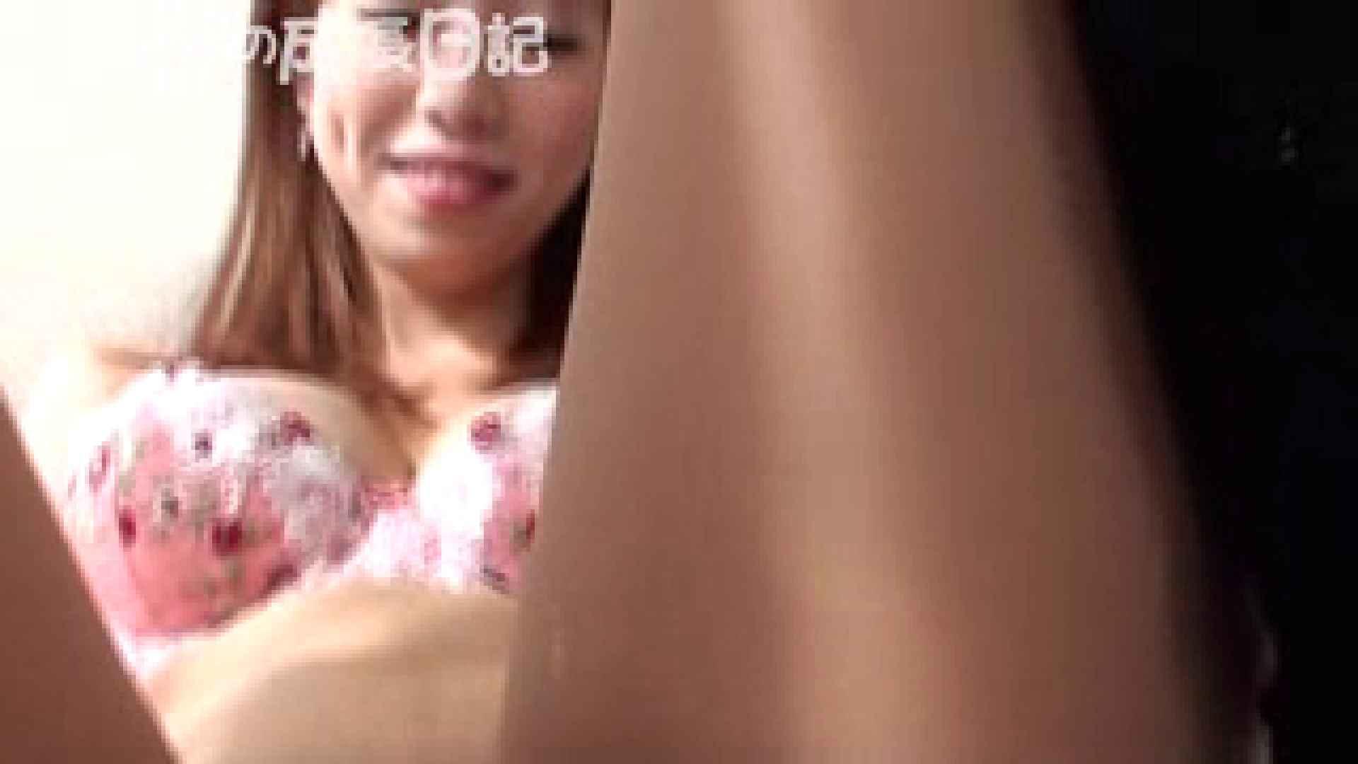 極上素人嬢の成長日記 2日目 淫乱  71pic 30