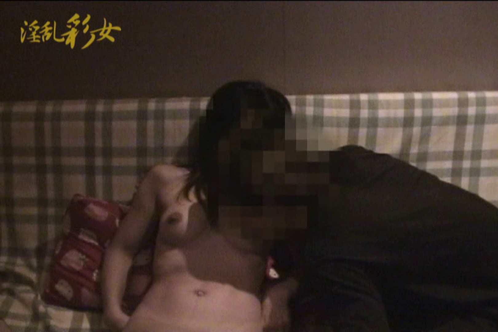 淫乱彩女 麻優里 旦那の前で王様ゲーム SEX  106pic 2